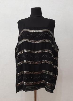 """Стильная модная блуза """" блискавична """" большого размера"""