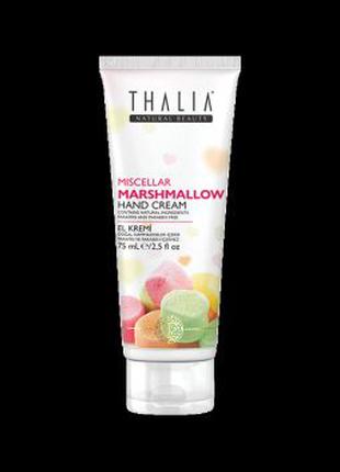 Мицеллярный крем для рук Marshmallow Thalia, 75 мл