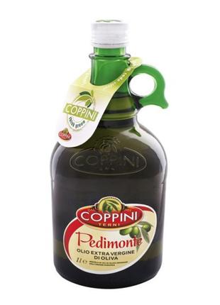 Оливкова олія Сoppini Pedimonte 1L