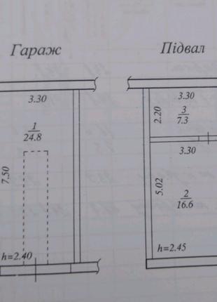 Продам свой гараж 2-х этажный! На Клочко-6!