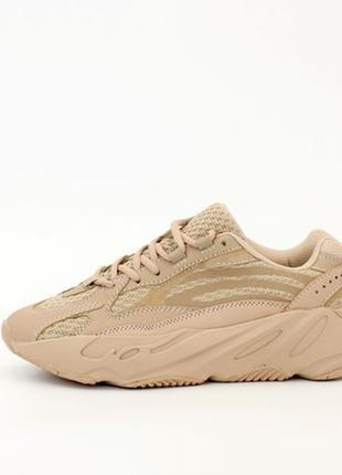 Adidas yeezy boost 700 full beige