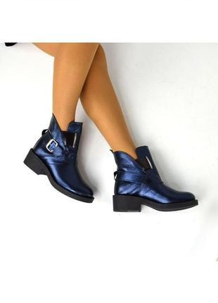 Суперские женские кожаные ботинки натуральная кожа