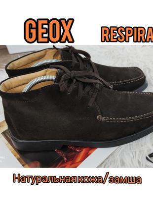 Geox respira 42/27 замшевые коричневые ботинки