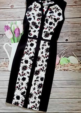 Мега стильное платье футляр