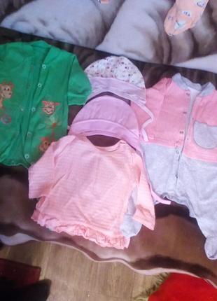 Одежда в роддом.Для новорожденного.