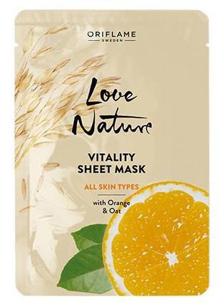 Оновлююча тканинна маска з апельсином і вівсом love nature