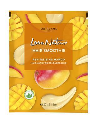 Відновлювальна маска-смузі для фарбованого волосся «манго»