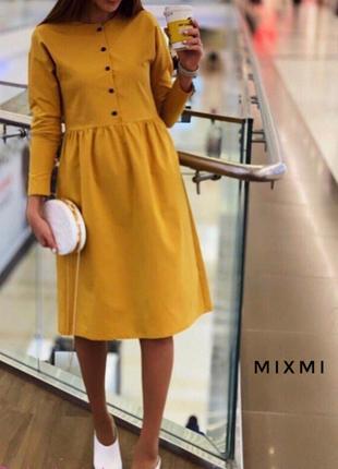 Шикарное горчичное платье по отличной цене