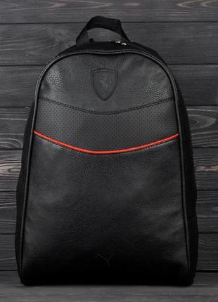 Стильный повседневный городской рюкзак