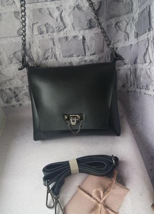Женская кожаная сумка клатч кожаный шкіряний шкіряна