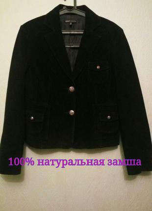 Arma . 100% кожа замша . укороченный замшевый пиджак куртка ве...