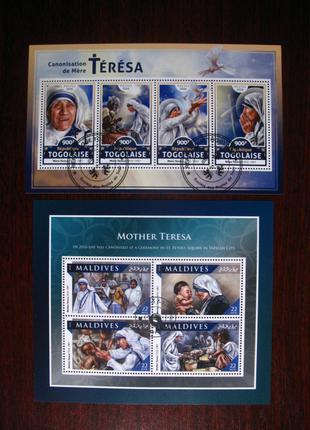 Красивые марки Религия Мать Тереза