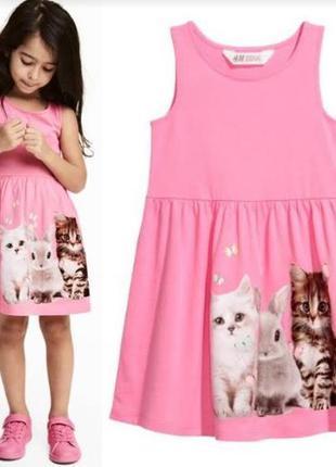 Платье с котятами h&m 8-10л