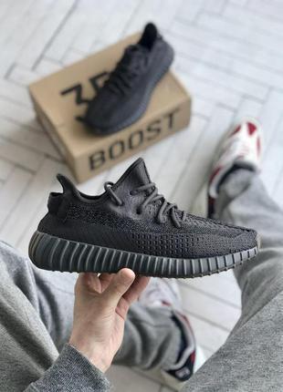Стильные мужские кроссовки adidas черного цвета (40-45)