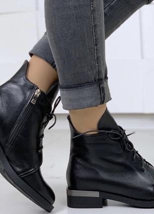 Vzuta! зимние черные кожаные женские полу ботинки на шнуровке со