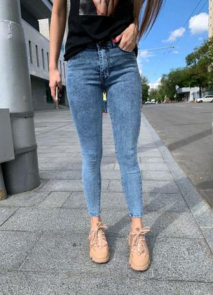Skinny Jeans Blue Denim Varka
