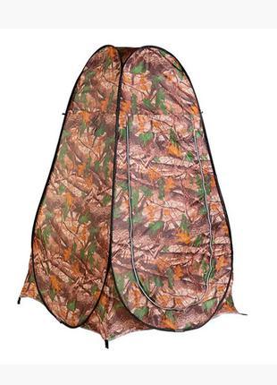 Палатка-душ Green camp 10485-3 120*120*185см