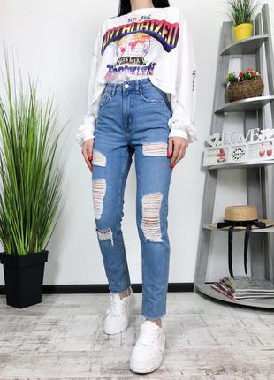 Джинсы мом высокая посадка момы в винтажном стиле винтаж h&m