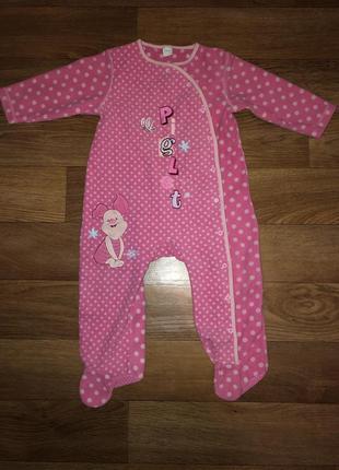Детская пижама слип человечек
