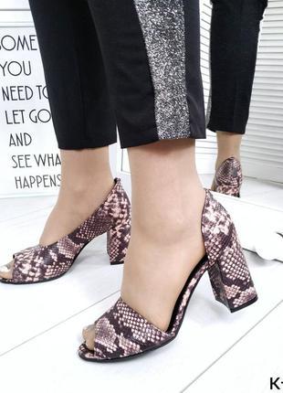 Открытые туфли - miore  материал: верх- натуральная замша