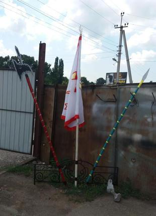 Прапор козацкий.