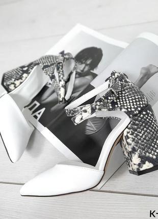 Новая коллекция шикарные туфли - kamila  верх- натуральная кож...