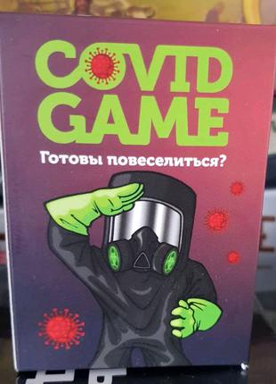 Настольная игра Covid Game