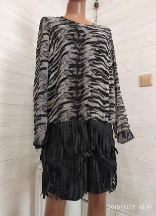 Милое платье  l-xl