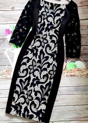 Стильное нарядное платье футляр