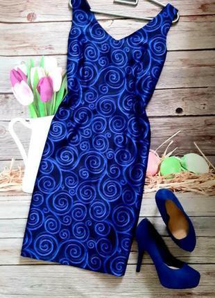 Самое красивое платье футляр