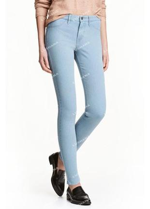 Светлые женские джинсы h&m