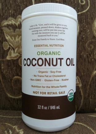 946 грамм! Органическое кокосовое масло Barlean's США