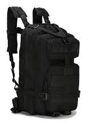Тактический Штурмовой Военный Рюкзак 25л Oxford 600D