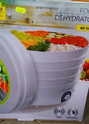Сушарка Электрическая сушилка для фруктов и овощей Maestro MR-766