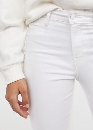 Новые стильные брендовые джинсы высокая посадка белые h&m