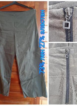 73% лен 27% эластан . укороченные штаны брюки кюлоты . хорошо ...