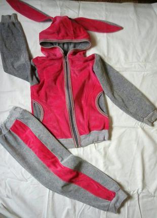 Велюровый детский спортивный костюм с лампасом