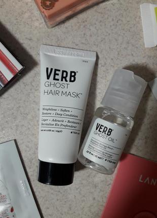 Набор для восстановления волос от бренда verb маска масло