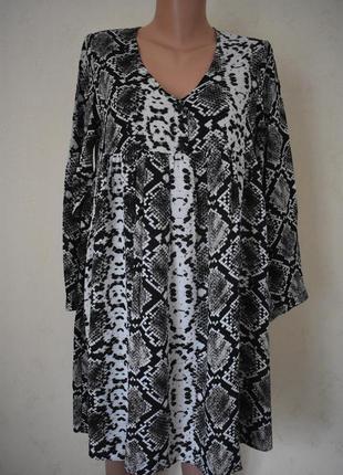 Новое платье с принтом zara