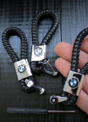 Брелок для ключів на BMW