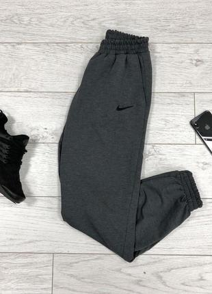Спортивные штаны трикотаж темно- серые nike (найк)