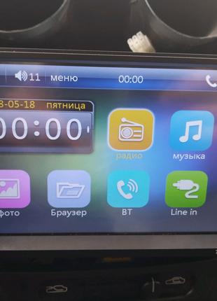 Автомагнитола 2DIN MP5 7018G с GPS