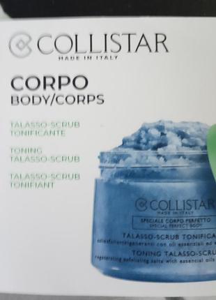 Пробник talasso scrub collistar 30гр