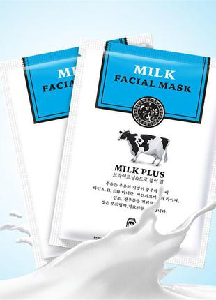 Смягчающая маска с молочными протеинами Whitening Skin Milk Mask