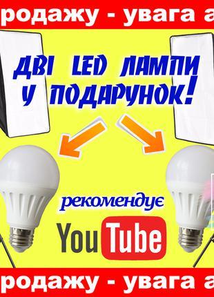 Софтбокс постоянный студийный свет softbox youtube видео съемка