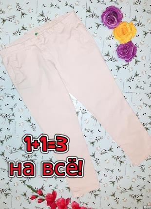 🎁1+1=3 стильные нежно-розовые узкие зауженные брюки штаны, раз...
