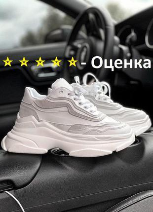 Шикарные женские кроссовки в уникальном дизайне (36-40)