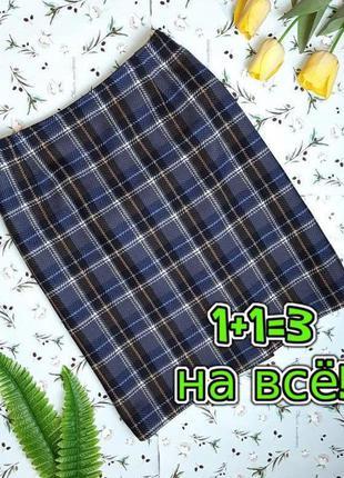 🎁1+1=3 качественная плотная теплая юбка карандаш миди в клетку...