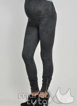 Леггинсы для беременных брюки лосины