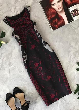 Красивое стильное платье миди футляр актуальный животный принт